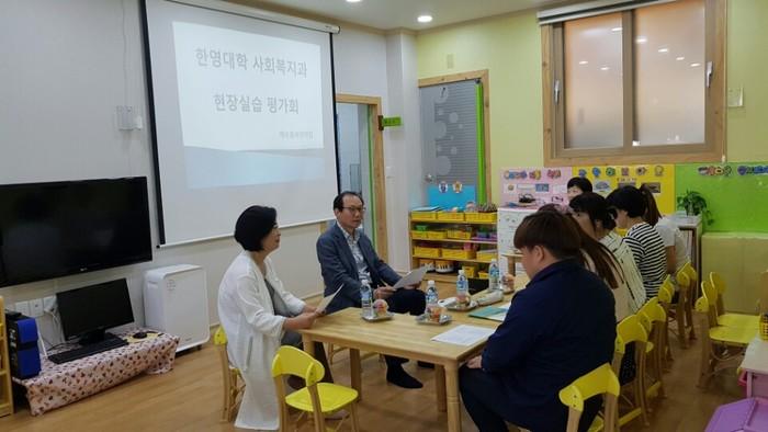 여수한영대학 사회복지학과 '경단녀' 입학생 증가세